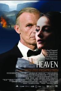 Gate to Heaven 2020